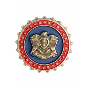 Bottle Cap Royal Crown Lapel Pin